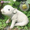 アンティーク調 ガーデンオーナメント Pig(ピッグ) KH-60863 アンティーク 置き物 オブジェ オーナメント 動物 ガーデン雑貨 ガーデニング雑貨 キシマ 【送料無料】