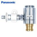 食器洗い乾燥機用分岐栓 CB-SXH7 ナショナル National 水栓 パナソニック(Panasonic) 【送料無料】