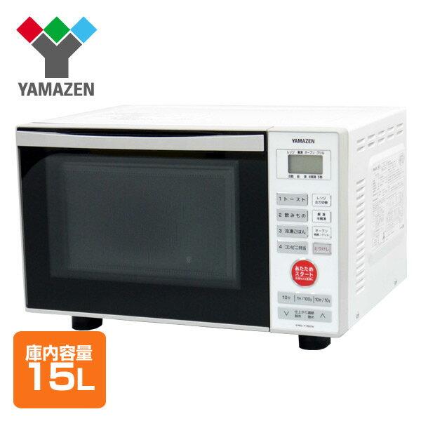 山善 (YAMAZEN) YRD-T150V(W)