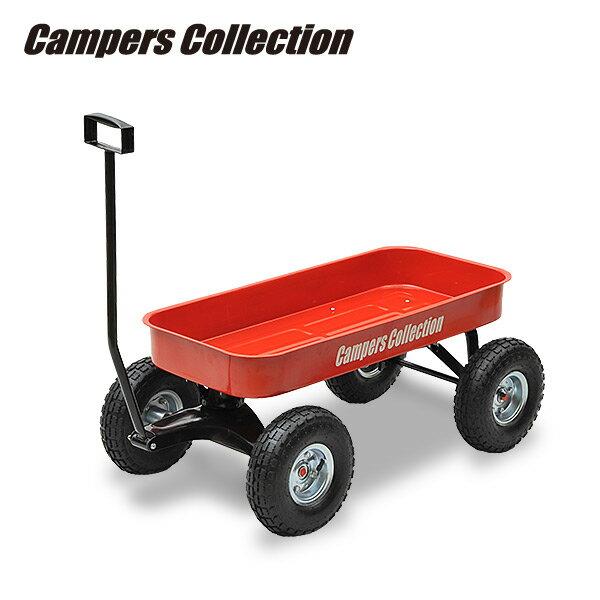 キャリートラック CT-1501(RE) 台車 ホームキャリー キャリーカート アウトドア キャンプ キャンプ用品 山善 YAMAZEN キャンパーズコレクション【送料無料】