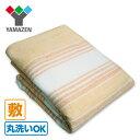 山善(YAMAZEN) 電気毛布(敷毛布タテ140×ヨコ80...