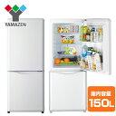冷蔵庫 2ドア冷凍冷蔵庫 150L (冷蔵室98L/冷凍室5...
