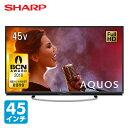 アクオス(AQUOS) 45V型 フルハイビジョン液晶テレビ...