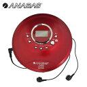 ポータブルCDプレーヤー PCD-100 CDプレーヤー CDプレーヤー CDプレイヤー コンパクト 小型 薄型 音楽 ミュージック 再生 オーディオ 太知ホールディングス(ANABAS) 【送料無料】