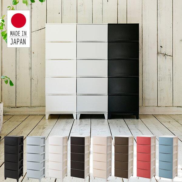 RoomClip商品情報 - リビング チェスト 5段 幅34ルームス 5段 スリム 【日本製】 引き出し プラスチック ケース 衣装ケース 収納 ボックス サンカ(SANKA) 【送料無料】