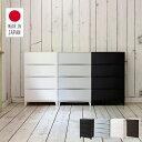 リビング チェスト 4段 幅54ルームス 4段 ワイド 【日...
