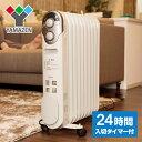 【ポイント5倍設定中】オイルヒーター (1200/700/5...