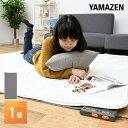 ホットカーペット 1畳 本体NU-102 電気カーペット 床...