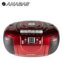 ラジカセ CD ラジオカセットレコーダー CDラジカセ CD-CB5 R ラジオレコーダー カセットレコーダー 乾電池 AM FM ワイドFM オーディオ ..