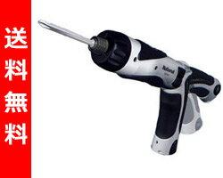 Panasonic (Panasonic) charge drill driver EZ7410LA1S-B