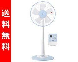 YAMAZEN30cmリビング扇風機(リモコン)タイマー付YLR-C30(WA)ホワイトブルー