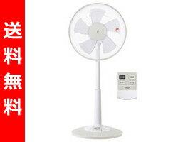 YAMAZEN30cmリビング扇風機(リモコン)タイマー付YLR-C30(WC)ホワイトベージュ