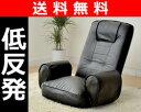 【店内全品10%OFF】【送料無料】 山善(YAMAZEN) 低反発 肘付座椅子 座椅子 座いす 座イス 1人掛けソファ いす イス 椅子 チェア リクライニング MTH-67(BK) ブラック アウトレット セール SALE