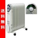 【送料無料】山善(YAMAZEN)オイルヒーター(1200/700/500W3段階切替式温度調節機能付24時間入切タイマー付)DO-TL122(W)ホワイトオイルラジエーターヒーター電気ヒーター