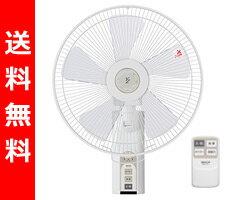山善(YAMAZEN)35cm壁掛扇風機(リモコン)タイマー付YWX-C351(W)ホワイト