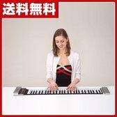 ヤマノクリエイツ NEWハンドロールピアノ(61鍵) 61KIII-HG 【送料無料】
