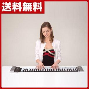 ヤマノクリエイツ ハンドロールピアノ
