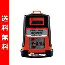 【送料無料】 ブラックアンドデッカー 垂直・水平レーザー(レイザー/壁裏センサー/距離計) BDL310S