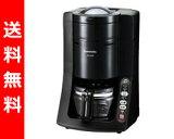 【】 パナソニック(Panasonic) 5カップ(670ml) 沸騰浄水コーヒーメーカー NC-A55P-K ブラック