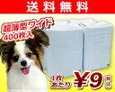 【送料無料】山善(YAMAZEN)お徳用使い捨てペットシーツ(超薄型ワイド400枚入/1枚あたり9円)PS-100W*4