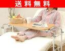 【送料無料】山善(YAMAZEN)伸縮式ベッドテーブル(天板幅80奥行40)BTT-8040(NA)ナチュラル&アイボリーベットテーブルベッドサイドテーブルナイトテーブル新生活