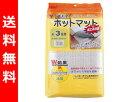 【送料無料】 山善(YAMAZEN) ホットカーペット用省エネホットマット(約3畳用) HM-31