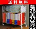 【送料無料】 山善(YAMAZEN) キャスター付押入れ収納ラック(幅26) 押入 収納 押し入れ収納 すきま収納 収納家具 OSR-7526(NM/IV) ナチュラルメイプル/アイボリー アウトレット セール SALE 10P24sep10