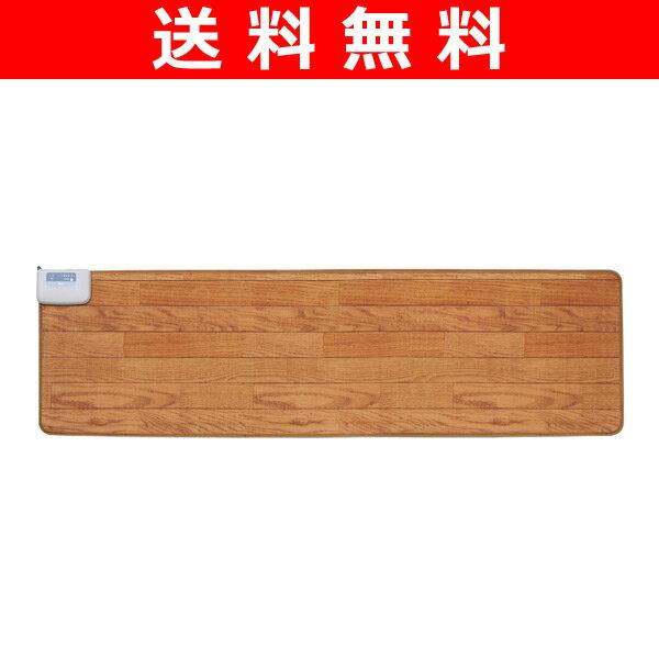 広電(KODEN) フローリング調電気ロングキッチンマット(幅48長さ176)KWM-181WB 【送料無料】