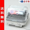【あす楽対応】 【送料無料】 【5%OFFセール除外品】 山善(YAMAZEN) 食器乾燥機(5人分) YD-180(LH) ライトグレー 食器乾燥器