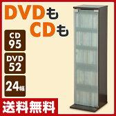 山善(YAMAZEN) CDラック DVDラック (幅24 高さ90) SCDT-2490G(DBR) ダークブラウン CD収納 DVD収納 隙間収納 すき間収納 【送料無料】