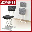 山善(YAMAZEN) 折りたたみチェア(背もたれ付) YZX-56(BK) ブラック パイプチェア 折り畳みチェア 折畳 折畳み 椅子 イス いす チェアー 選挙 【送料無料】