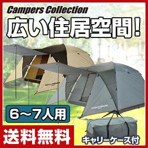 キャンパーズコレクション プロモキャノピーテント ドームテント キャンプ サンシェ
