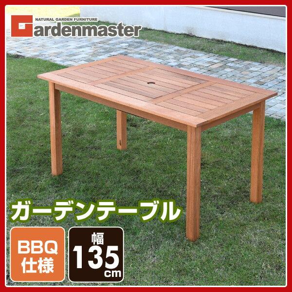 【あす楽】 山善(YAMAZEN) ガーデンマスター BBQガーデンテーブル MFT-22…...:e-kurashi:10005565