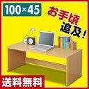 【決算大感謝10%OFF】 【あす楽】 山善(YAMAZEN) パソコンデスク ロータイプ (幅100)