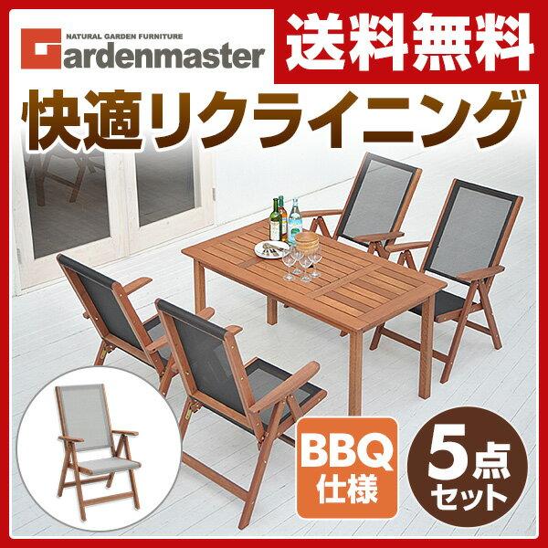 【あす楽】 山善(YAMAZEN) ガーデンマスター BBQガーデンテーブル&チェア(5点…...:e-kurashi:10005563