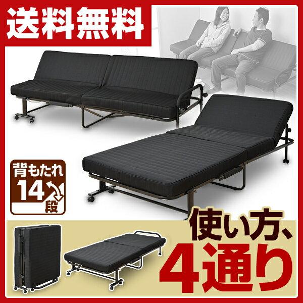【あす楽】 山善(YAMAZEN) 4way 折りたたみソファベッド ISO-110(BK…...:e-kurashi:10005713