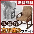 山善(YAMAZEN) 高座椅子 組立不要 KMZC-55(VS1) ストライプ(ブラウン) 高座椅子 座いす 座イス パーソナルチェア 1人掛けソファ 母の日 父の日 敬老の日 高齢者 【送料無料】