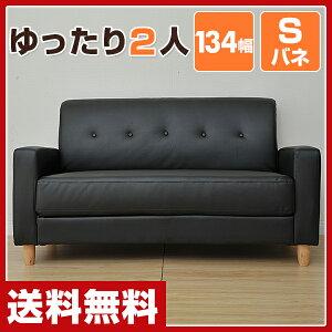 ブラック ソファー