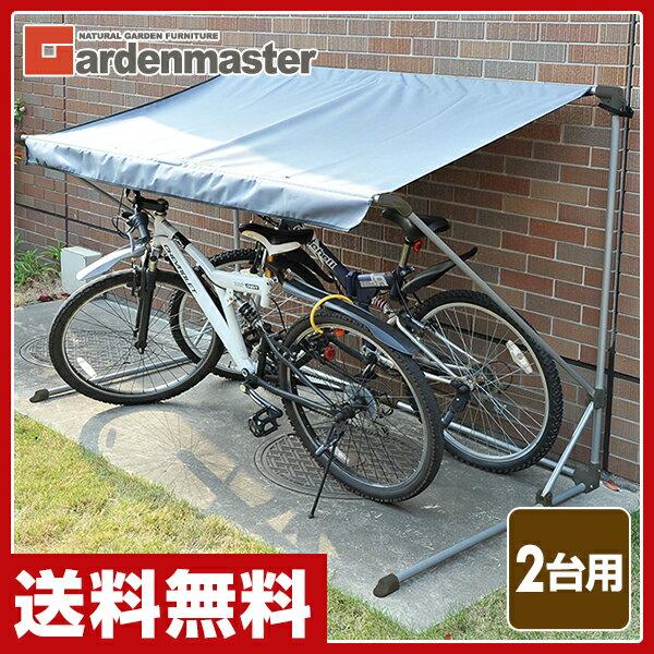 【あす楽】 山善(YAMAZEN) ガーデンマスター 折りたたみイージーガレージ(自転車2…...:e-kurashi:10004238