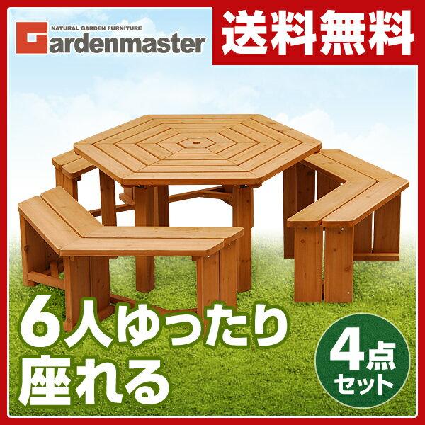 山善(YAMAZEN) ガーデンマスター パティオガーデンテーブル&ベンチ(4点セット) …...:e-kurashi:10008292