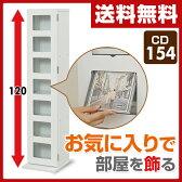 【あす楽】 山善(YAMAZEN) 鏡面CDタワー7段 FCDT-2612DSG(WH) ホワイト CDラック CD収納 DVDラック DVD収納 【送料無料】
