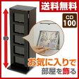 【あす楽】 山善(YAMAZEN) 鏡面CDタワー5段 FCDT-2680DSG(BK) ブラック CDラック CD収納 DVDラック DVD収納 【送料無料】