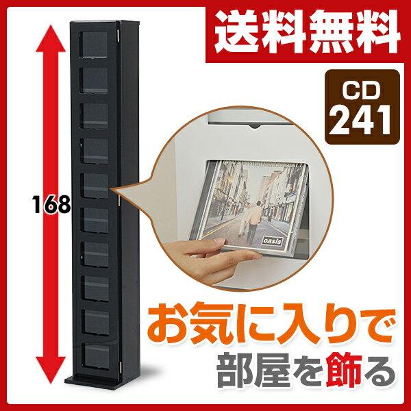【あす楽】 山善(YAMAZEN) 鏡面CDタワー11段 FCDT2617DSG(BK) ブラック CDラック CD収納 DVDラック DVD収納 【送料無料】