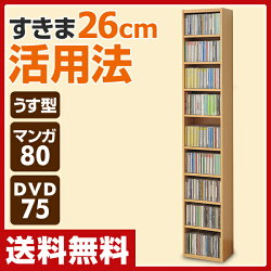 ����(YAMAZEN)���ߥå���CD��DVD��Ǽ��å�(��26�⤵150)CCDCR-2615(NB)�ʥ�����