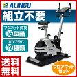【あす楽】 アルインコ(ALINCO) プログラムバイク AFB6010+フロアマット お買い得セット AFB6010M エクササイズバイク フィットネスバイク エアロバイク 【送料無料】