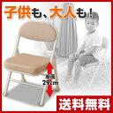 山善(YAMAZEN) ミニチェアー YS-10MINI(MBE) ベージュ(メッシュ地 パイプチェア 折りたたみチェア 折り畳み 折畳 折畳み 椅子 イス いす チェアー 【送料無料】