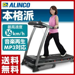 アルインコ ランナー ウォーカー ランニング ランニングマシーン 折りたたみ