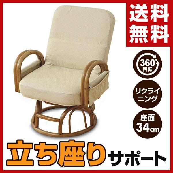 山善(YAMAZEN) 籐 回転 座椅子 SKZ-57(KVC1/BR4) 籐椅子 ラタン 回転椅子 回転座椅子 回転式 座いす 椅子 チェア チェアー イス いす 母の日 父の日 敬老の日 高齢者  【送料無料】