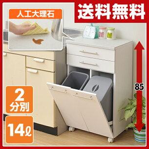 ボックス ホワイト カウンター キッチン