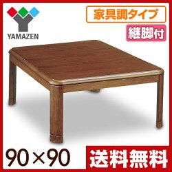 ����(YAMAZEN)�ȶ�Ĵ������(90cm�����)WG-F90H(MB)